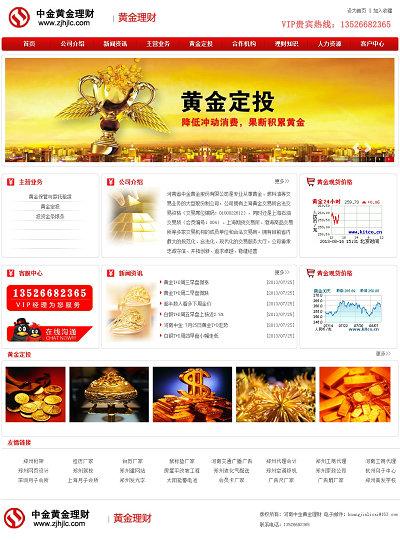 黄金网站-白银期货代码是什么