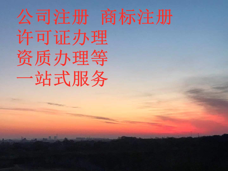 郑州市二级人力资源师培训图片
