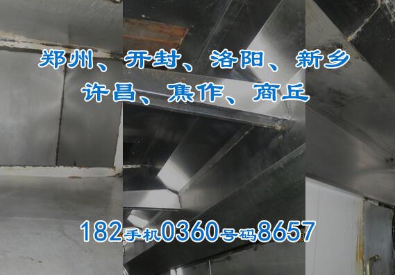 焦作市大型排烟管道保洁服务