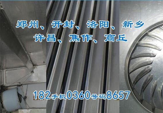 息县工厂通风管道清洗电话